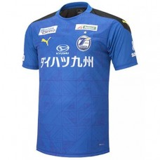 Oita Trinita Home Shirt 2020